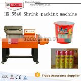 Semi-Auto PE Film Heat Shrink-Wrapping Packing Machine