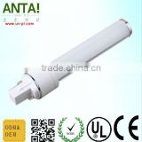 new product plc 9w UL tube g23 led pl lamp light