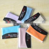 Microfiber fleece wipe ,Suede microfiber cloths , Microfiber suede cloths ,eye glass towel