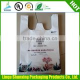 custom printed small plastic bag / thank you bag / cheap t-shirt plastic bag