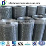 Specialized Galvanized Welded Wire Mesh Panel , welded wire mesh,wire mesh,PVC welded wire mesh