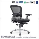 modern design medium back mesh chair 9940M# Middle back chair designed for managers room