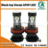 Osram H8 60W 80W car led fog light bulb