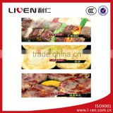 KL-J4600 high quality temperature control electric bbq grill