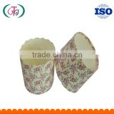high temperature resistant baking cake cup/ machine-made cupcake paper cups small size 5cm*5cm