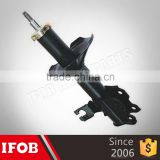 Ifob Car Part Supplier Nze121 Chassis Parts Shock Absorber For Toyota Corolla 48510-80090