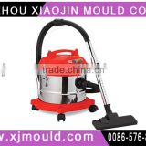 Water filter vacuum cleaner moulds/mold,Industrial wet & dry Vacuum Cleaner moulds/molding