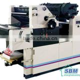 Digital Printing Presses (Two Color Continuous Stationery Press)