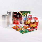 JC coffee packaging bag with valve,chips packaging film roll/bags,water soluble film packing machine usage