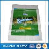 Offset printing dead body packing bag, recyclable opp bag packing, pp sack with opp cpp bag, bopp laminated woven bag, bopp bag