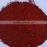 Iron Oxide with conpetitive price and high qualith in China Fe2o3