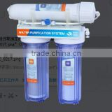 RO system water purifier without booster pump