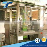 TOPY-VP800 automatic VFFS vertical large size bag packing machine for frozen food and grain