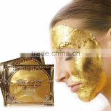 24K Gold Collagen Crystal facial Mask Skin whitening Moisturizing anti-wrinkle anti-aging acne face mask beauty skin care