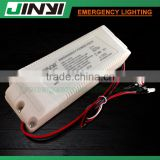 emergency light power supply/led emergency power packing/emergency lighting power pack for 3-12W led lighting