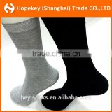 Bamboo Work Best Mens Dress Socks,black and grey business socks