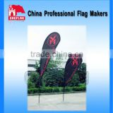 good quality custom 2014 printing fabric feather flag banner flag