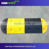 Hang-Ao company is manufacturer and supplier of highway driveway rubber speed bump rubber speed bump and hump