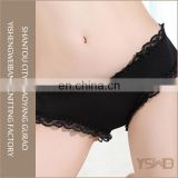 Black sexy mature woman anti-bacterial panty butt transparent lace panties