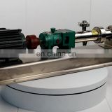 type grease eccentric archimedes solar bitumen mechanical seal mortar sludge helical dc screw pump