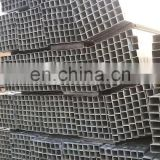 China factory MS erw welded hot rolled black carbon square rectangular hollow section steel pipe tube