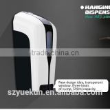 YK2580 Hotel Wall Hanging Toilet Foam Soap Dispenser 500ML ABS Material Manual Handwash Machine