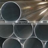 Low price mill finish extruded large diameter aluminum tube (aluminum round tube, aluminum tube)