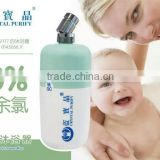 water softener for bathroom woman and baby bath so safe Nano activite carbon shower filter remove chloride and heavy metal
