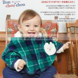 Japanese wholesale high quality product baby clothes winter jacket mant cape kids toddler clothing child dress infant garment