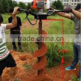 Auger drill bits,earth auger drill,earth driller machine