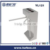 Automatic access control system Two Card Reader And Waist High Samrt Electronic Optical Tripod Turnstile