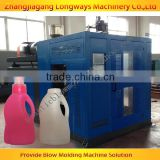 dishwasher powder bottle blowing machine / blow moulding machine