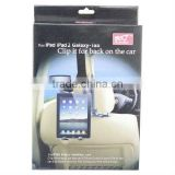 Car back seat headrest Mount Holder for Motorola Xoom for Samsung Galaxy Tab for iPad 2