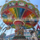 24 Seats Amusement Park Flying Chair Swing Ride For Sale,Outdoor Amusement Ride,Modern Park Ride