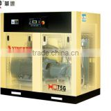 air cooled direct drive screw air compressor for sale HD-75G air compressor for alibaba express