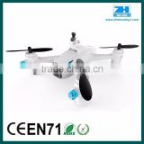 New Quadcopter Toys Hubsan X4 R/C Quadcopter H107C Plus With 720P Camera