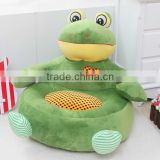 plush baby animal sofa chair/plush child animal chair/plush animal house shoes                                                                         Quality Choice