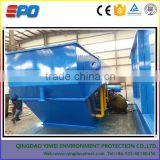 Efficient automatic dissolved air flotation machine for chemical sewage treatment removering suspended matter