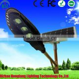 2016 new products outdoor lighting solar panel led street light 20w 30w 40w 60W integrated solar street light