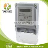 ISO 9001 Factory YEM313 Single Phase Electricity Active Energy Meter,Digital Energy Meter / LCD Display Power Meter                                                                         Quality Choice