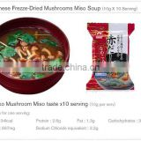 Japan AMANO FOODS Freeze-Dried Miso Soup (Nameko Mushroom Taste)