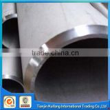 top china manufacturer supply bright surface din1.4301 astm 304 stainless steel pipe price