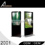 Best price customised size advertisement display led light bo with magic mirror