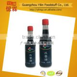 price competitive 150ml sushi Non-gmo Japanese dark Soy Sauce brands manufacturer Certified with HACCP and ISO