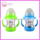 Hot selling kids water bottle with protection cover