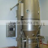 Pharmaceutical FG Fluid Bed Drier/Spray Dryer Machine For Sale