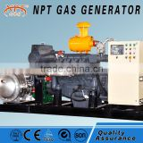 CE approved 150kw187.5kva biomass generator gasification power plant