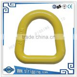 Rigging hardware high strength hotsale G80 forged D ring