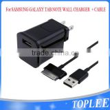 5V 2A USB HOME TRAVEL AC WALL CHARGER ADAPTER ETA-P11JBE + CABLE FOR SAMSUNG GALAXY TAB P1000