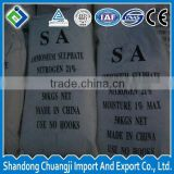 china factory price Ammonium Sulfate for fertilizer use